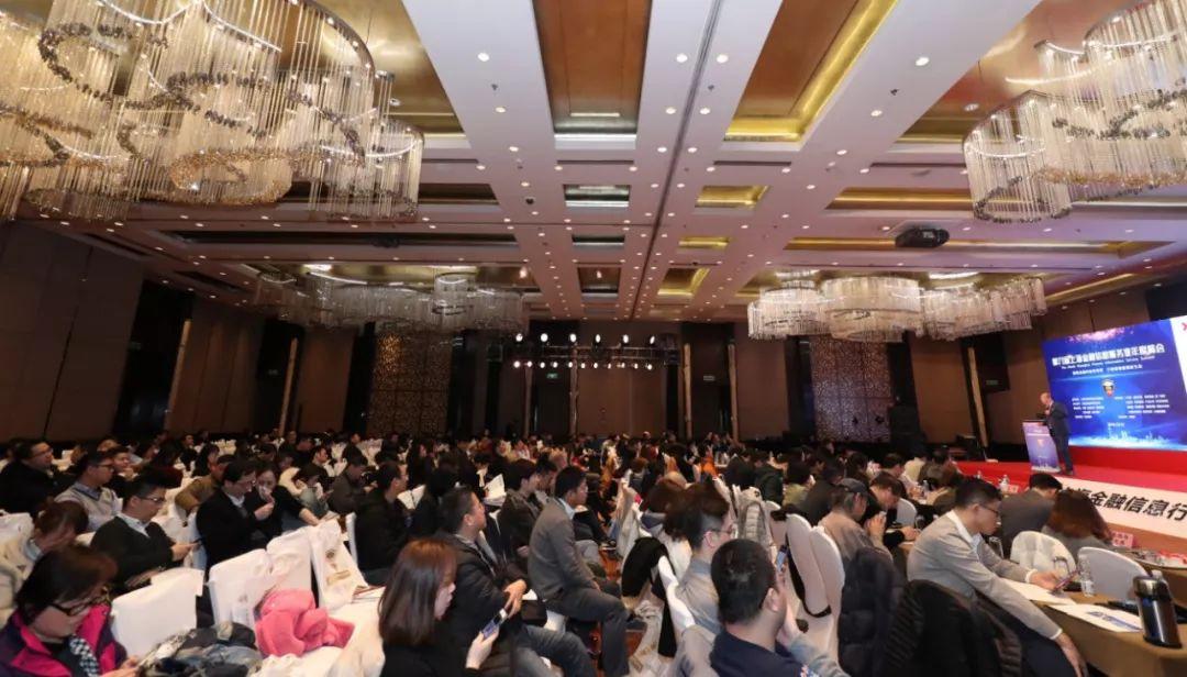 2018第九届上海金融信息服务业年度峰会今日举行2
