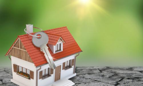 2019年商品房贷款需要什么手续?商品房年限跟房龄有关系吗?1