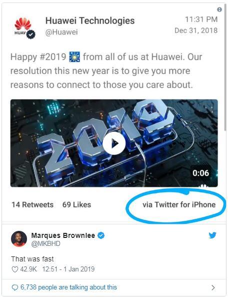 华为Twitter事故责任人怎么处罚 华为用苹果发祝福是怎么回事?