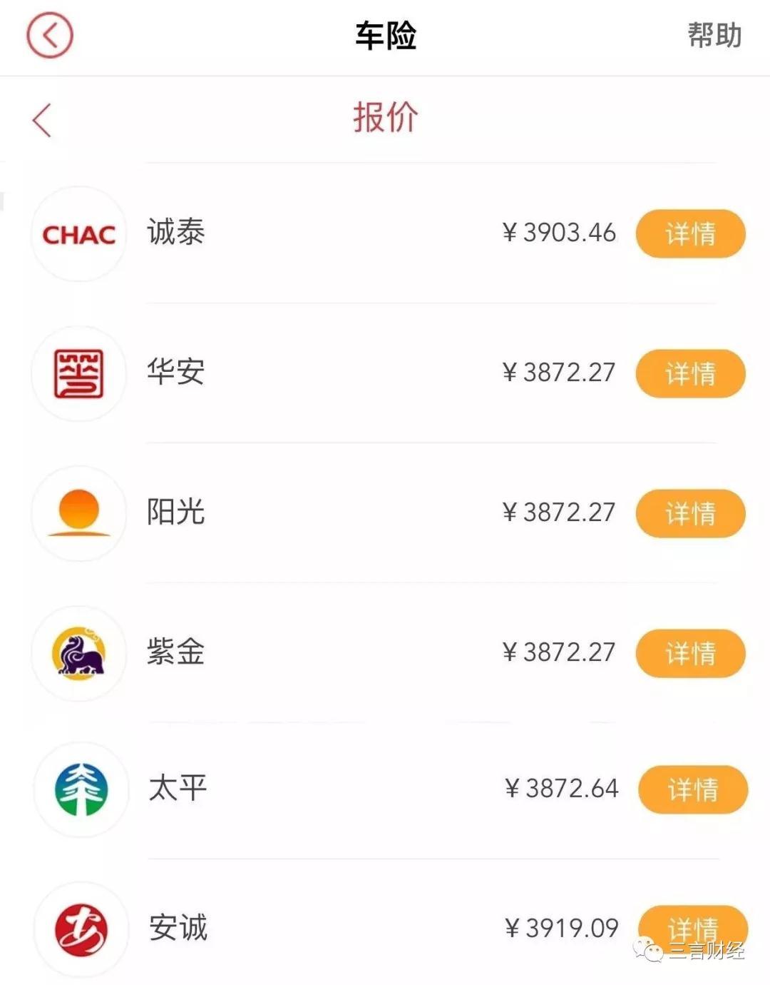 直通万连CEO车辕失联近2月,被曝涉阳光保险百亿腐败案6