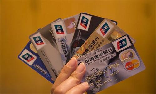 2019年交通银行哪种信用卡额度高?好申请吗?