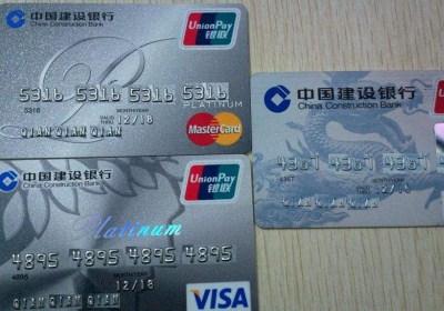 龙卡海航信用卡怎么样?有哪些权益?1