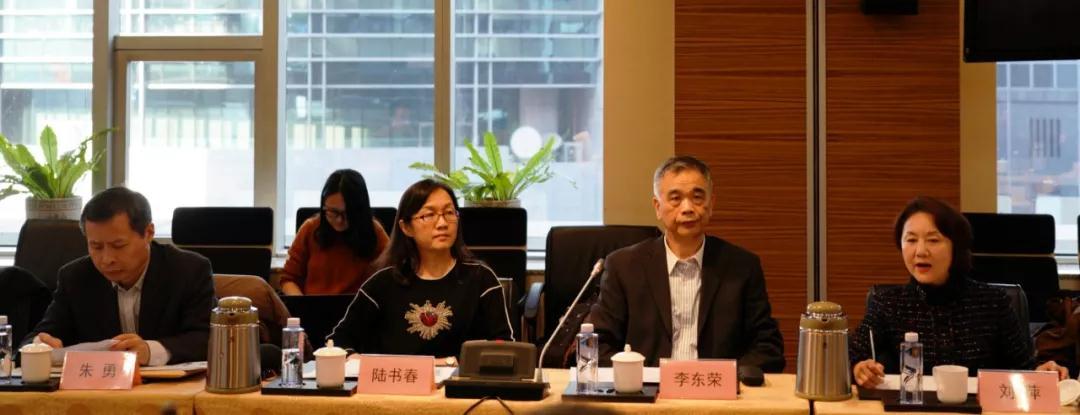 中国互联网金融协会信用建设专业委员会召开2019年第一次工作会议