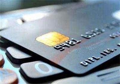 2018年信用卡不良率攀升 监管2个月公布44张罚单