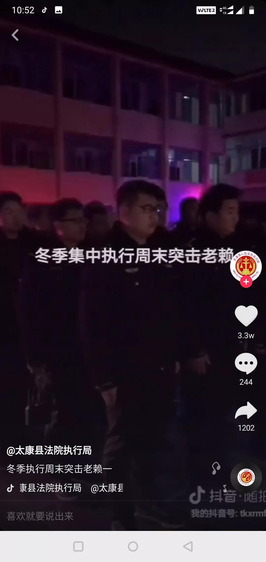 2019年春节过年姿势:老赖难熬2