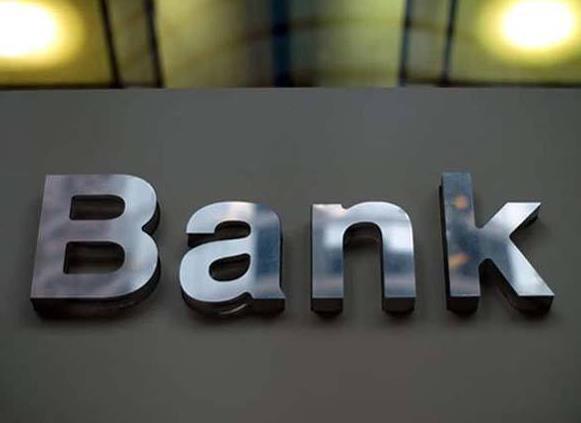 过年了,银行的年味儿也很浓1