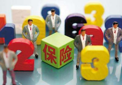 国寿福保险产品购买渠道和技巧介绍1
