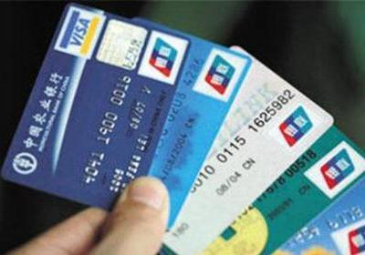 花旗银行信用卡攻略的相关新闻