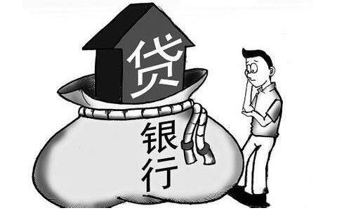 广州公积金贷款政策?2019年广州公积金贷款利率多少?1
