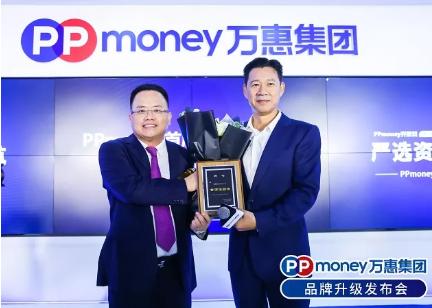 张丰毅出任PPmoney首席体验官 亲身体验网贷出借流程1