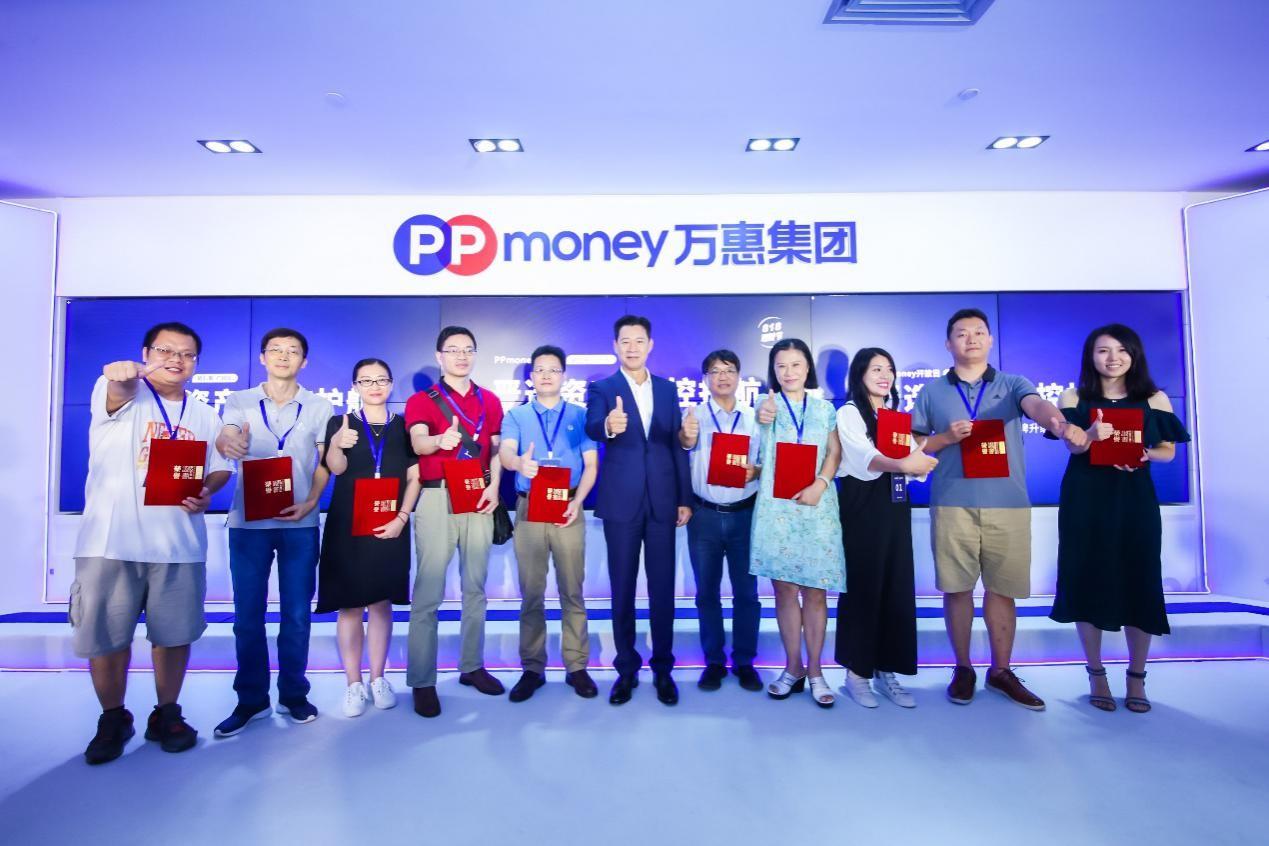 张丰毅出任PPmoney首席体验官 亲身体验网贷出借流程2