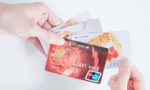 信用卡分期有哪些优势?信用卡分期对征信有影响吗?