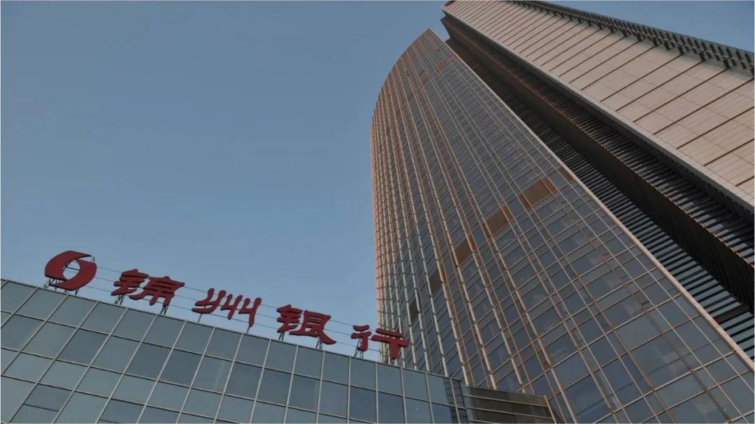 锦州银行预亏50亿背后:一个待解的东北金融困局