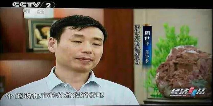 深南股份称正逐渐关停类金融业务,亿钱贷总经理被解聘深南股份副总职务