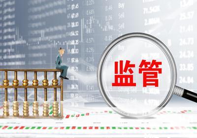 宁夏再取消24家小贷公司经营资格 多家机构已成为失信被执行人