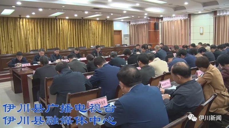伊川县委部署解决伊川农商银行集中取款问题:敞开资金供应