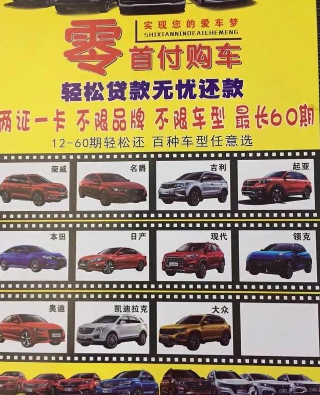 """深圳300警力突袭9家售车公司,揭开""""零首付购车融资""""黑幕"""